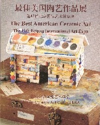 The Best American Ceramic Art in Beijing International Art Expo 2009