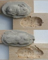 Wood Mold, Cute Bunny